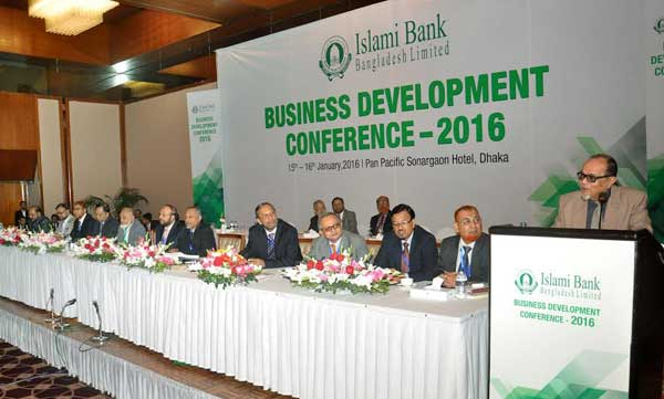 IBBL Business Development Conference 2016 ends