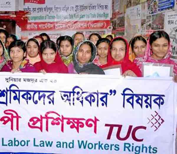 TUC backs female leadership training in Bangladesh
