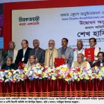 Ekushey Book Fair in Bangladesh