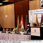conference in Bangladesh