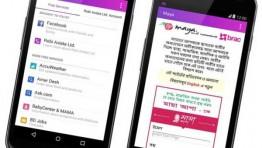 India blocks Zuckerberg's free net app