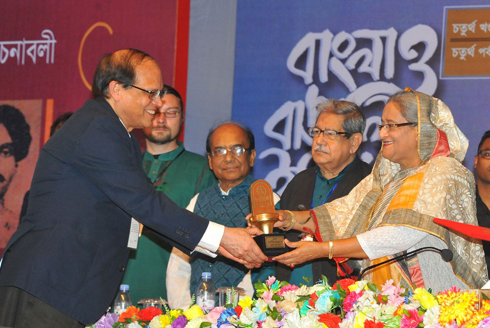 Atiur receives Bangla Academy Literary Award 2015