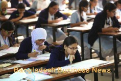 SSC exam begins on Feb 1