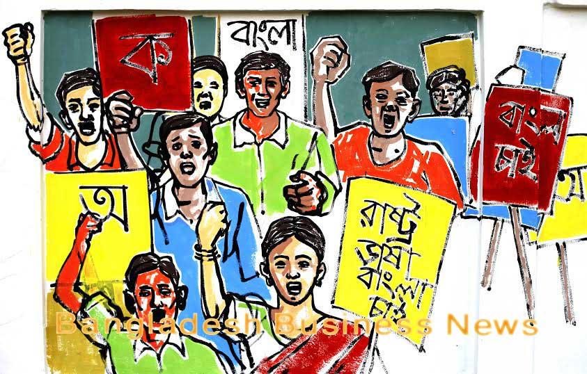 Bangladesh pays homage to language heroes