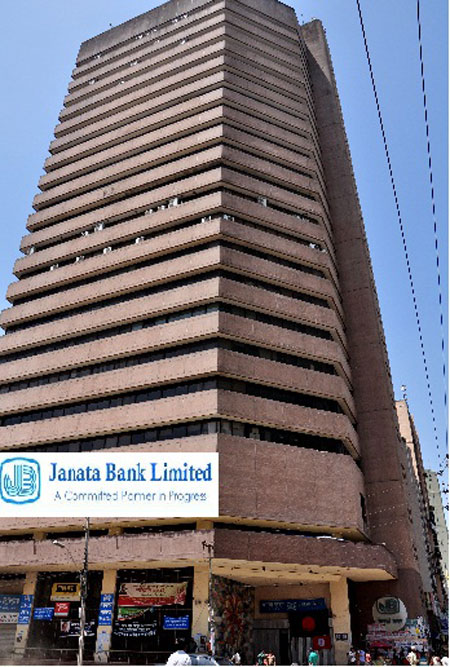 Janata Bank Bhaban