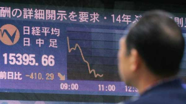 <strong>Japanese shares lower in early trade</strong>