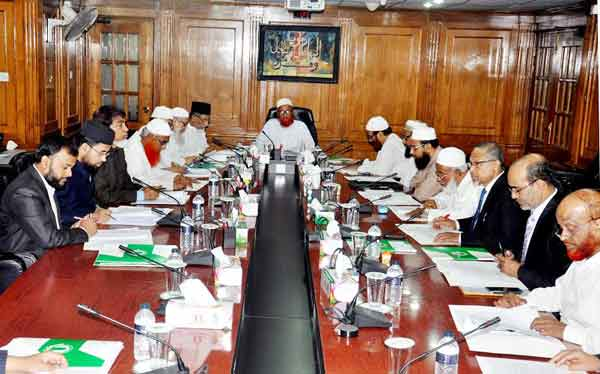 IBBL board meeting held
