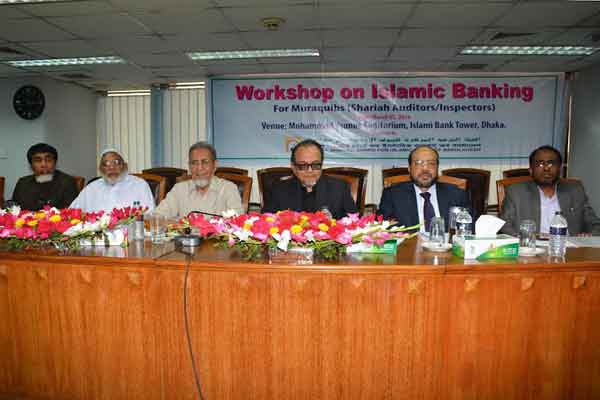 IBBL workshop held in Bangladesh