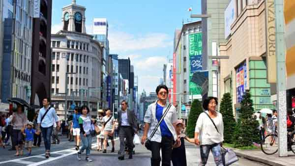 Nikkei lower as unemployment rate rises
