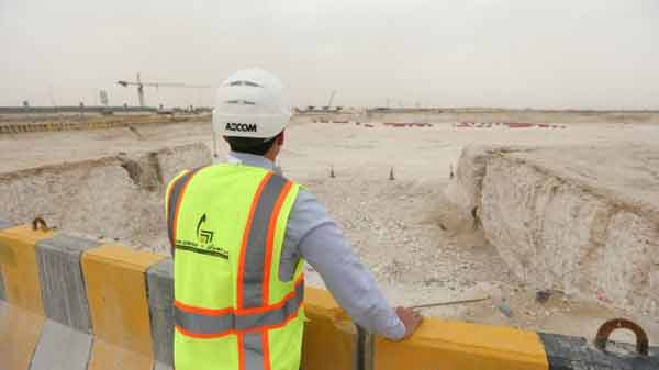 Qatar 2022: 'Forced labour' at World Cup stadium