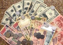 Indian Rupee gains 4 paise against US dollar to 67.29