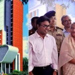 Sheikh Hasina National Burn and Plastic Surgery Institute and Hospital