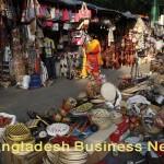 Pohela Boishak