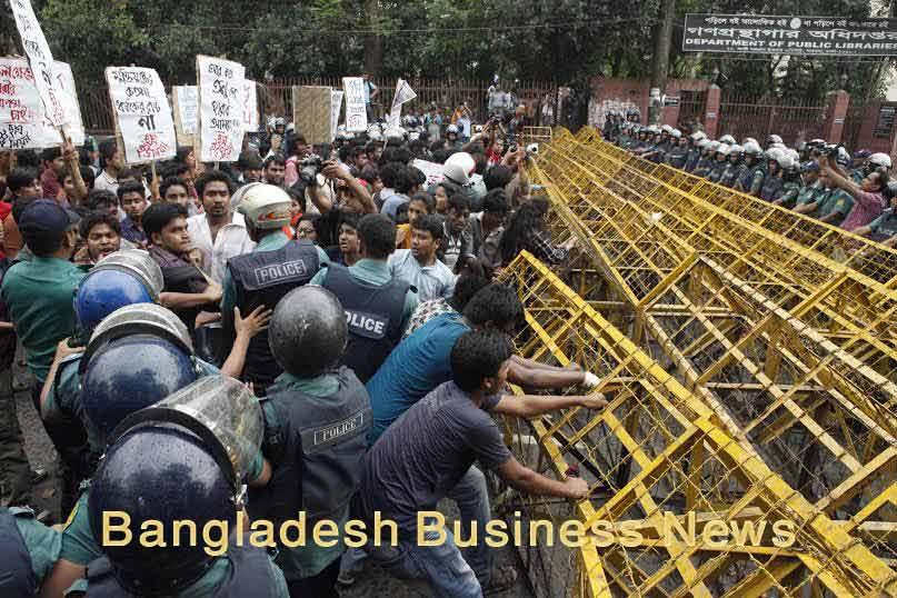 #JusticeForTonu: Bangladesh students calls hartal tomorrow