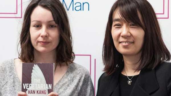 Korean author wins international Booker