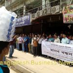 Business protest VAT in Bangladesh
