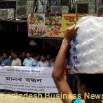 Business protest VAT in Bangladesh