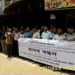 Businessmen protest VAT in Bangladesh