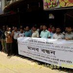 Businessmen protest VAT in Bangladesh