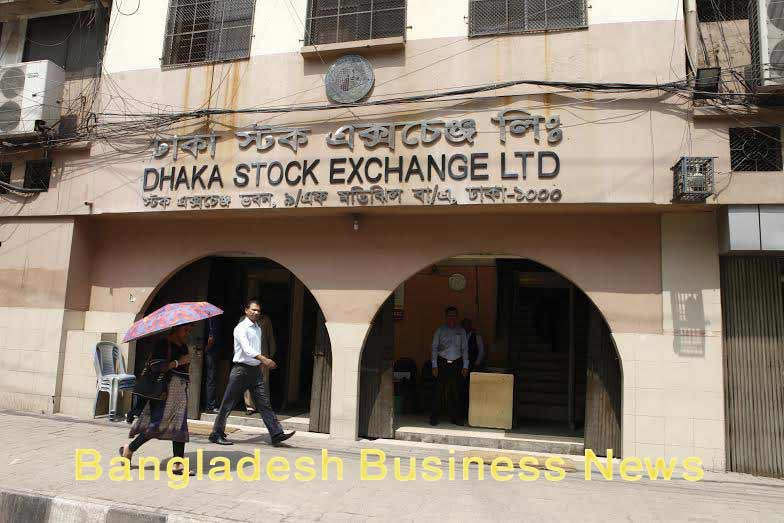 Bangladesh's stocks see mix trend at midday