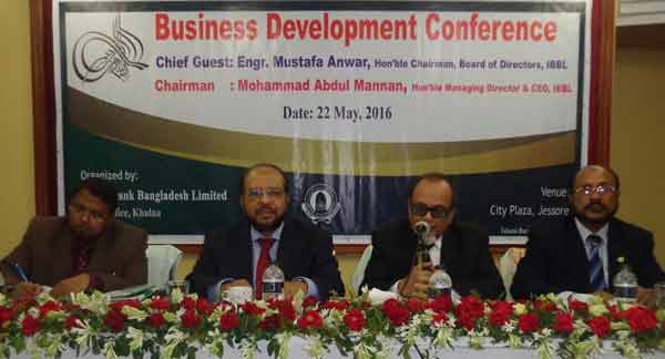 IBBL Khulna Zone Business Development Conferenc held