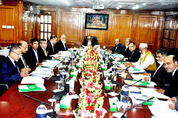 Islami Bank board meeting held