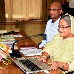 Bangladesh publishes SSC result 2016