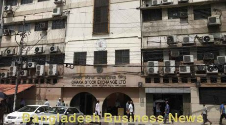 A view of Dhaka Stock Exchange. Photo: BBN