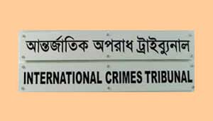 War Crimes in Bangladesh: 1 sentenced death, 2 jailed for life