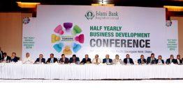 IBBL holds 14% banking customers of Bangladesh