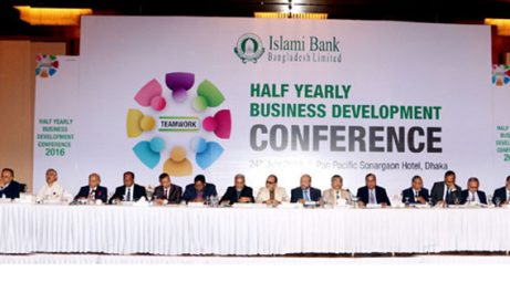 Half-yearly business development conference of Islami Bank Bangladesh Limited was held on July 24 at a hotel in Dhaka.