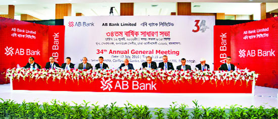 AB Bank approves 12.50% stock dividend for 2015