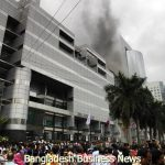Bashundhara city fire
