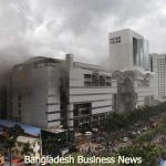 Bashundhara city fire fb