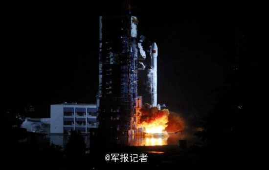China launches mobile telecoms satellite