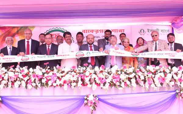 IBBL opens 310th branch in Barisal