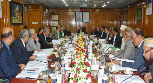 IBBL holds board meeting, prays for Hasina
