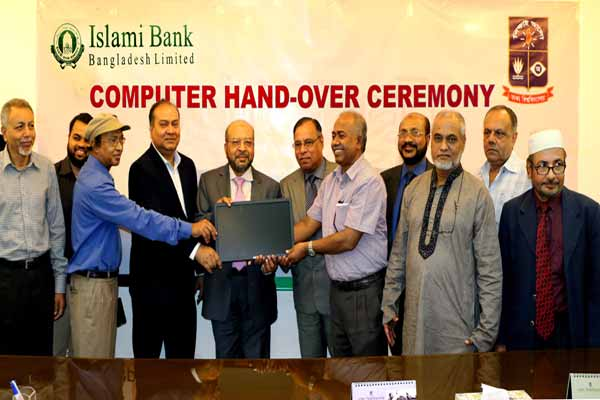 Islami Bank presents computers to DU