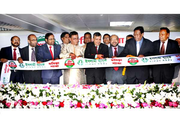 IBBL opens 314th branch at Dania in Dhaka