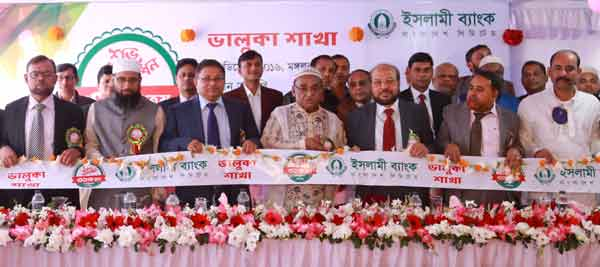 IBBL opens 316th branch at Bhaluka in Mymensingh