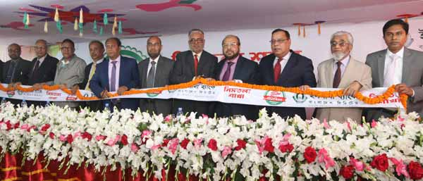 IBBL inaugurates 317th branch in Munshiganj