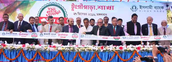 IBBL opens 318th branch at Tungipara in Gopalganj