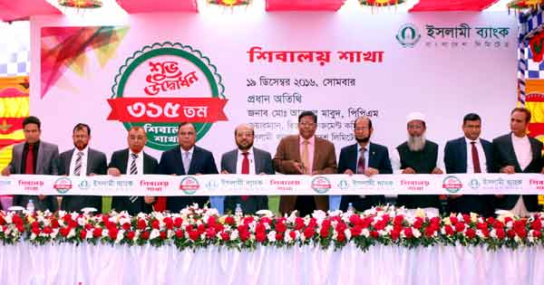 IBBL inaugurates 315th branch in Manikganj