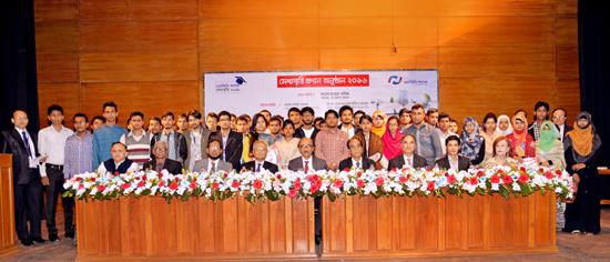 Bangladesh for developing central database for scholarship