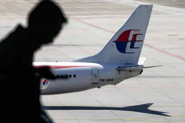 MH370 Plane 'not likely to be in search'