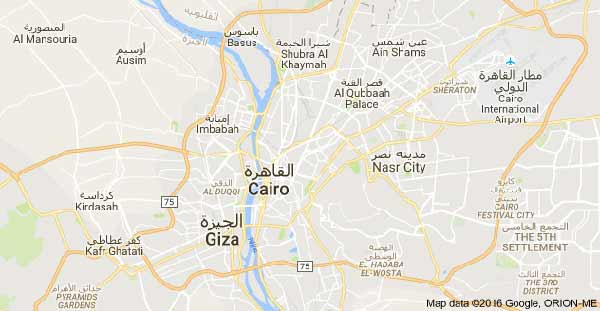Bomb blast kills 25 at Cairo church