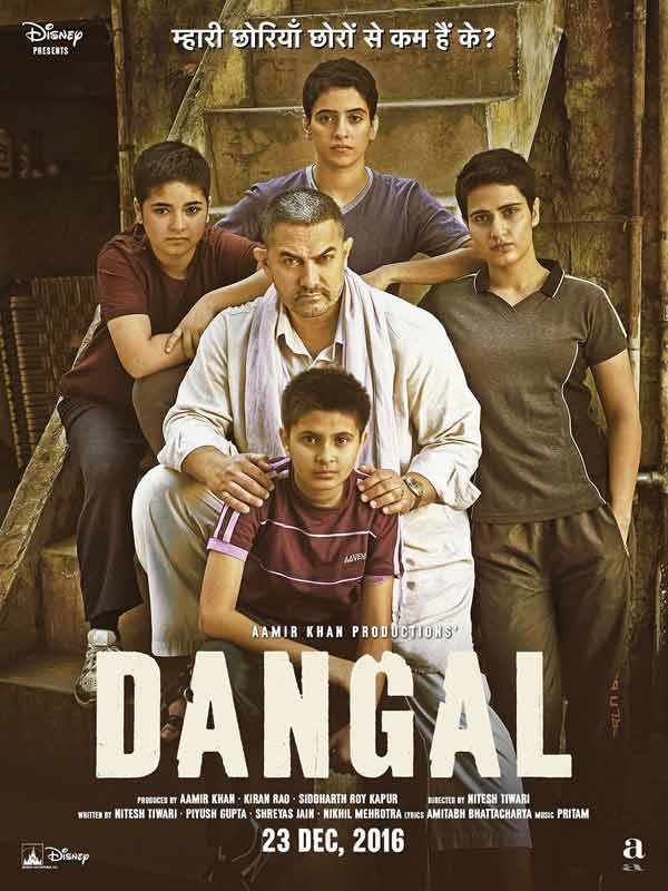 Aamir Khan's 'Dangal' will not release in Pakistan: Distributors