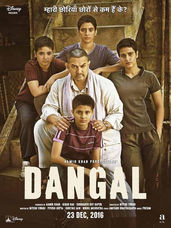 Aamir Khan's 'Dangal' will not release in Pakistan: Distributors