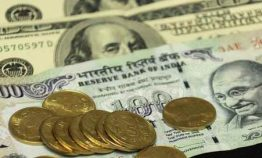 Rupee trading weak at 68.25