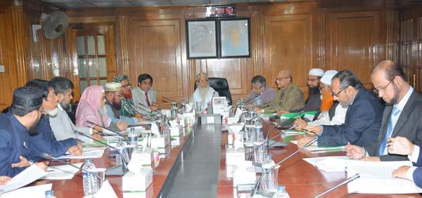 IBBL Shariah meeting held